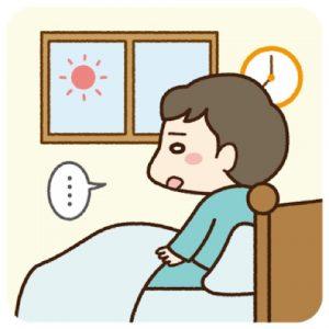 朝に憂鬱・不安感に襲われる原因と解消・対策方法!お勧めの食べ物も